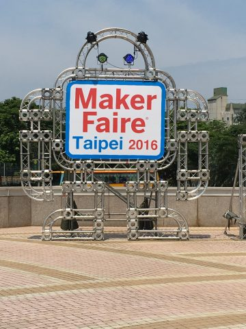 Maker Faire (Taipei): the Largest Show on Earth