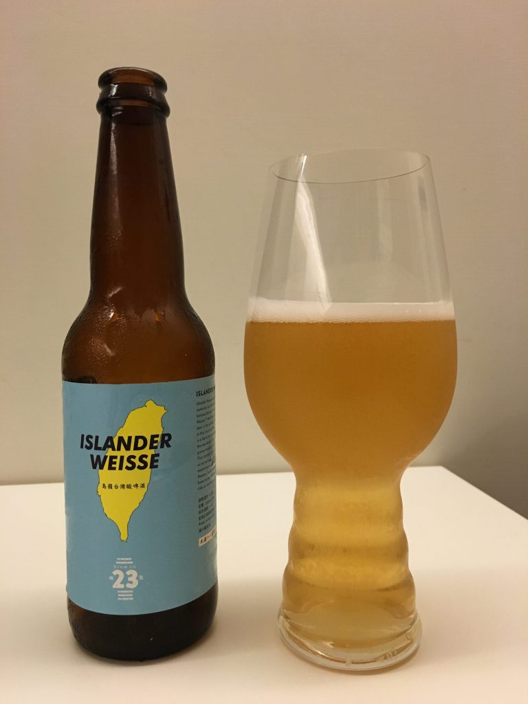 [Taiwan Classics] First Taiwan Sour Beer?! 23 Brewing Co's Islander Weisse