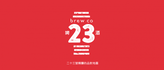 23-brewing-co