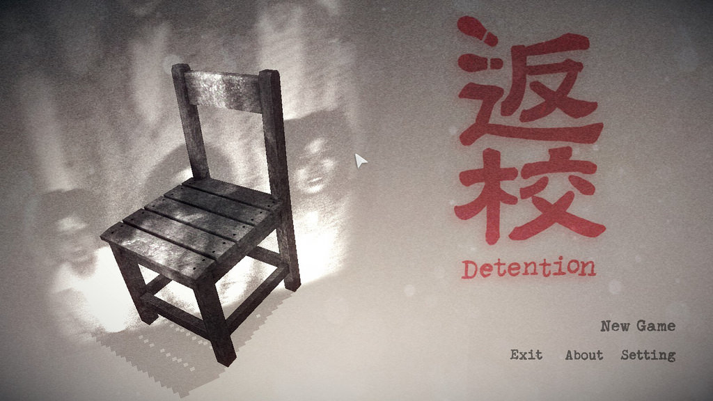 [ Taiwan Indie Game ] Detention (返校): Horror @ Supernature and Real Life