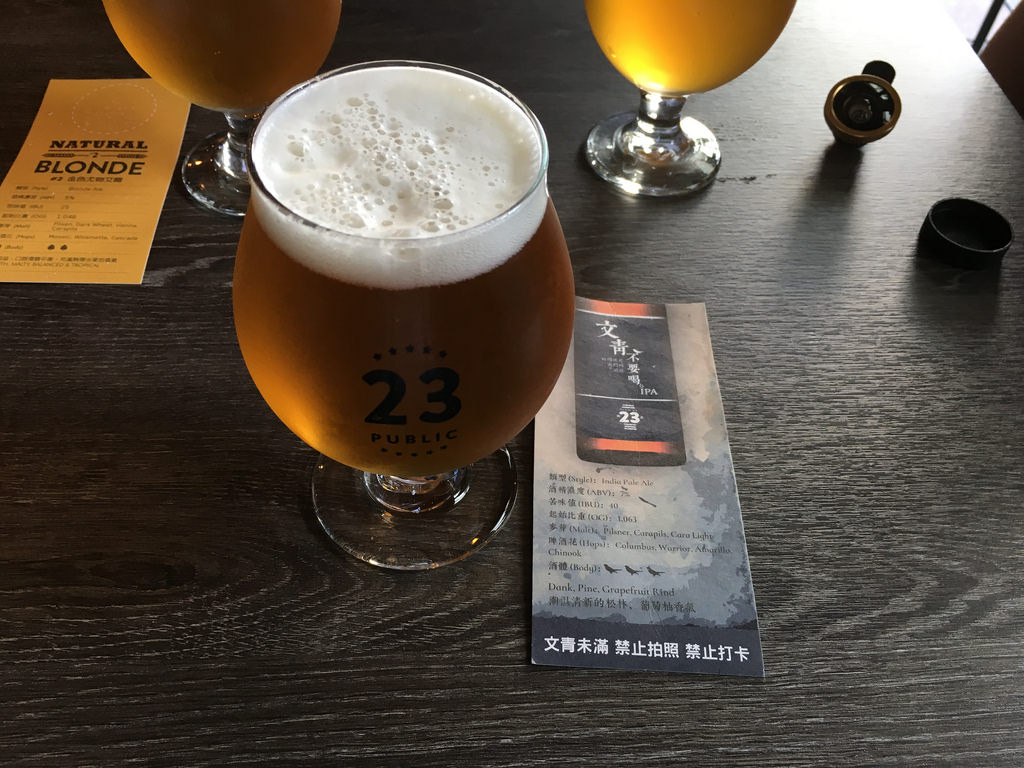 [ Great Taiwan Crafts! ] Taipei 23 Brewing Pub 台北23號精釀啤酒吧 (中/英)