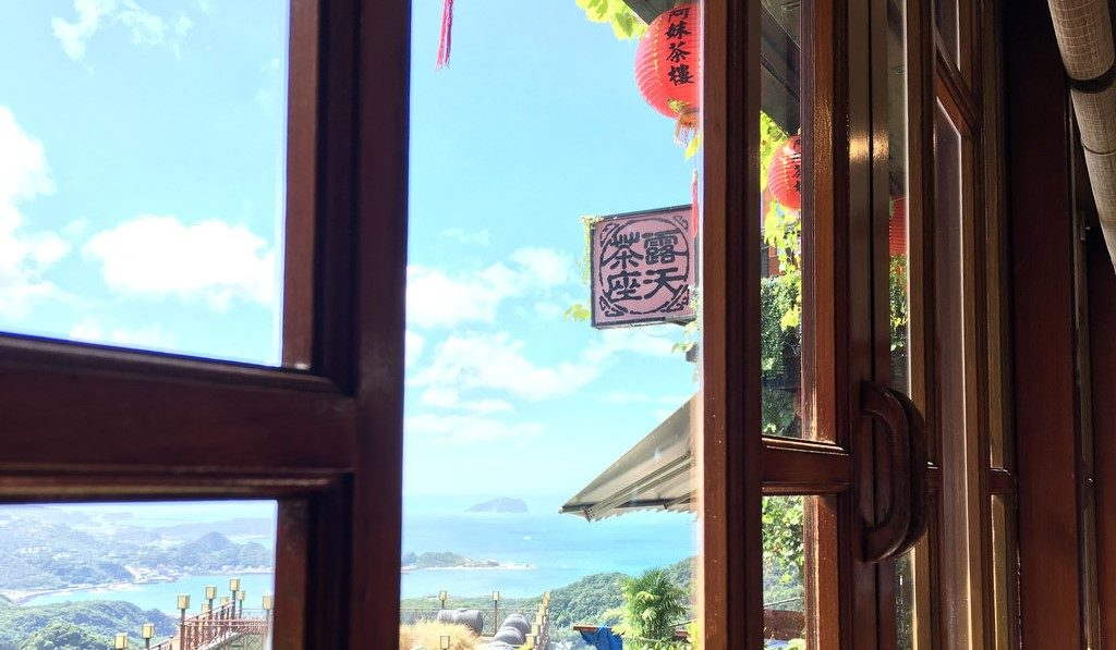 [Mining Town to Old Street ] JinGuaShi JiuFen Day Trip Part 2 金瓜石X九份一日遊之二
