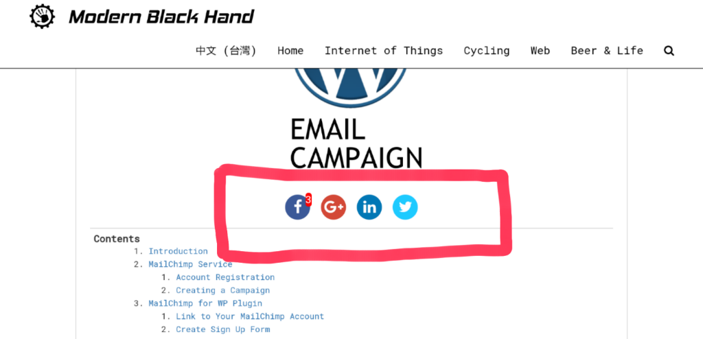 [Tutorial #29] Content Sharing -3: Social Share Icons